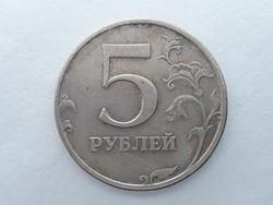 Oroszország 5 Rubel 1998