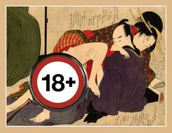 SHUNGA, Utamaro: Geisha and her Lover, 1799.