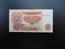 5 leva 1974 Bulgária  03