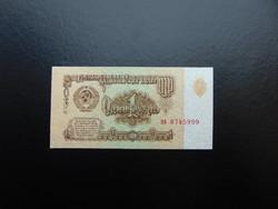 1 rubel 1961 Szovjetunió 02