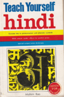 Mohini Rao: Hindi - Teach Yourself