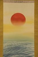 Tájkép - Felkelő Nap - Japán akvarell falitekercs festmény