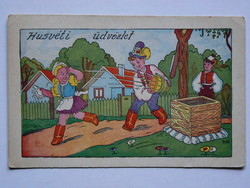 HÚSVÉTI ÜDVÖZLET, KÉPESLAP 1941, BUDAPESTI CÍMZÉS (9X14 CM)  EREDETI