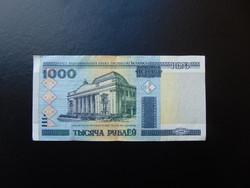 1000 rubel 2000 Fehéroroszország