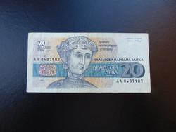 Bulgária 20 leva 1991  03