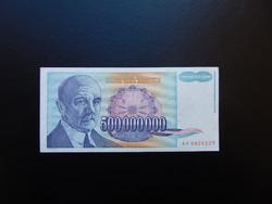 500 millió dinár 1993 Jugoszlávia