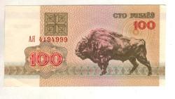 100 rubel 1992 aUNC Fehéroroszország