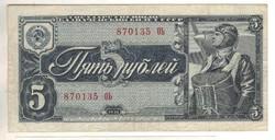 5 rubel 1938 Oroszország