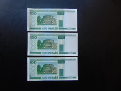 3 darab 100 rubel 2000 Sorszámkövető Hajtatlan bankjegyek  01