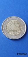 Szlovákia emlék 2 euro 2015 (BU) VF