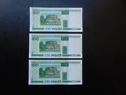 3 darab 100 rubel 2000 Sorszámkövető Hajtatlan bankjegyek 02