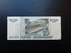 10 rubel 1997 Oroszország  01