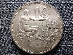 Csehszlovákia .700 ezüst 10 Korona 1931 (id43052)