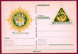 Lev.lap 0001 - - -        1974  A Pincegazdaságok 25 éves jubileuma