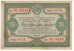 25 rubel 1939 Szovjet hitelkötvény, békekölcsön