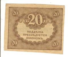 20 rubel 1917 Oroszország UNC