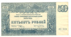 500 rubel 1920 Oroszország aUNC