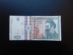 500 lei 1992 Románia  01