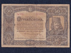 Nagyméretű Korona Államjegyek 50 Korona bankjegy 1920 (id29994)