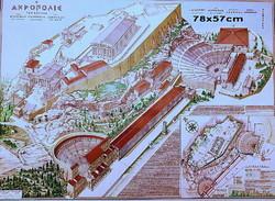 AKROPOLISZ karton tábla képe 78x57cm