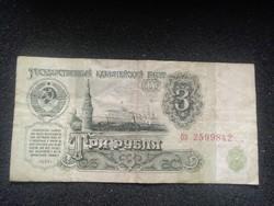 Szovjet 3 Rubel 1961
