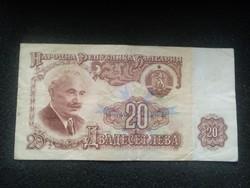 Bulgária 20 Leva 1974