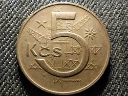 Csehszlovákia 5 Korona 1968 (id26081)