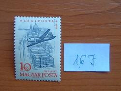 MAGYAR POSTA 10 FORINT 1958. évi légiposta - Repülőgépek 16 J