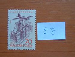 MAGYAR POSTA 70 FILLÉR 1958. évi légiposta - Repülőgépek 5 J