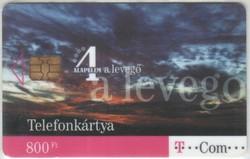 Magyar telefonkártya 0302  2008 május A levegő      25.000 Db-os