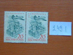 MAGYAR POSTA 20 FILLÉR 1958. évi légiposta - Repülőgépek 1 PÁR  249 I