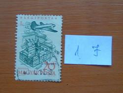 MAGYAR POSTA 20 FILLÉR 1958. évi légiposta - Repülőgépek 1 J