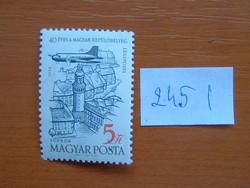 MAGYAR POSTA 5 FORINT 1958 évi légiposta - A magyar légipostai bélyegek 40. évfordulója 245 I