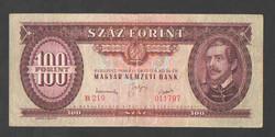 100 forint 1949. VF+!! NAGYON SZÉP!! RITKA!!