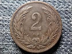Osztrák-Magyar 2 fillér 1904 KB (id43145)