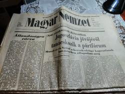 Régi újságok , 17 db .Magyar Nemzet 1988. - ból .