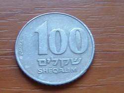 IZRAEL 100 SHEQEL 1984 JE5744  29 mm 10,82 g  #