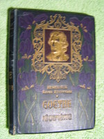 GOETHE  költeményei.  1905 - ös kiadás.