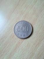 Dél-Korea 500 Won 1982  ritka év