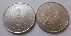 Ezüst 200 Forint Deák Ferenc 1994 ritkább T1