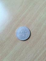 Románia 25 Bani 1982