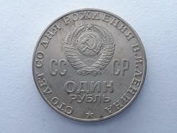 Szovjetúnió CCCP 1 Rubel 1970 - Szovjet 1 rubel érme
