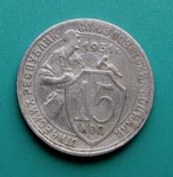 CCCP –15 Kopejka - 1931 Forgalmi érme