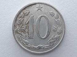 Csehszlovák 10 1963 Heller érme - Csehszlovákia 10 Hellers (haler) külföldi pénzérme