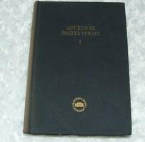 ADY ENDRE ÖSSZES VERSEI I. (töredék) Kiadás: 1969