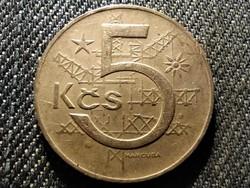 Csehszlovákia 5 Korona 1970 (id26074)