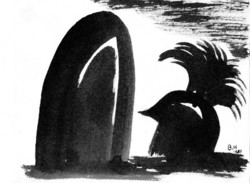 Borsos Miklós - 22 x 28 cm tus, papír 1983