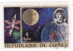 Guinea emlékbélyeg 1973
