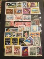 40 darab Magyar bélyeg .