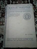 Magyar Nyelvtan !! 1929  !!  Jó állapotban !!